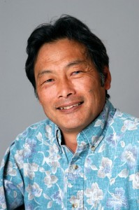 Warren Watanabe, Executive Director, Maui County Farm Bureau